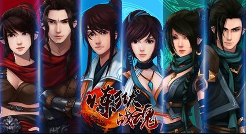 《炼狱战魂》创新玩法,强PK组队大乱斗