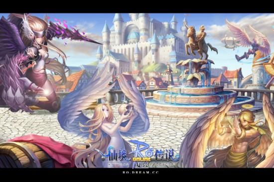 《仙境传说RO:复兴》今日开启双平台封测