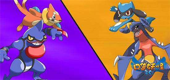《口袋妖怪复刻》新版即将上线 2v2全新火热对决