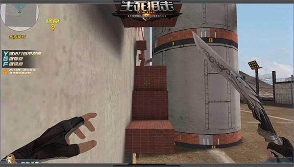 腾讯《生死狙击》全新跳跃模式来袭