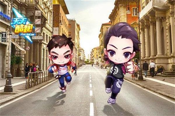 《天天酷跑》三周年庆来袭 与陈伟霆一起狂欢一起嗨!