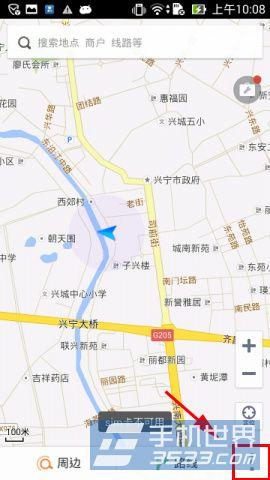 老虎宝典如何开启GPS定位 开启GPS定位方法