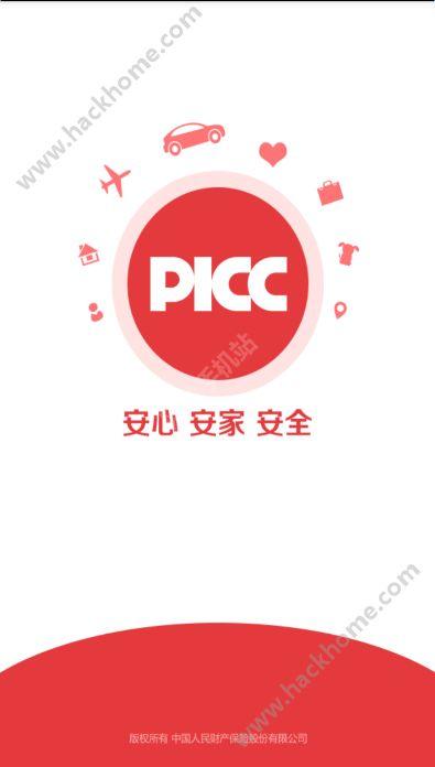中国人保车险怎么样_人保车险怎么续保 人保车险续保详细方法_历趣