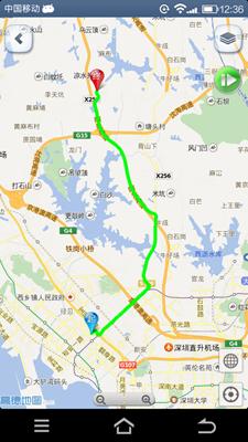 GPS查车截图2