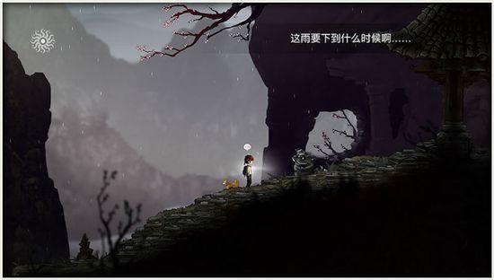 《永无止境》一款来自彩云之南的独立游戏