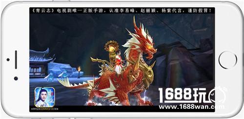 《青云志》手游首部资料片今日震撼发布