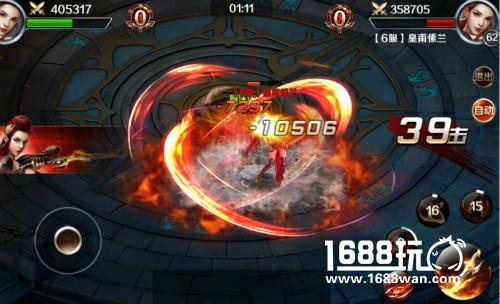 全战场制霸 《幻城》开启竞技全新玩法