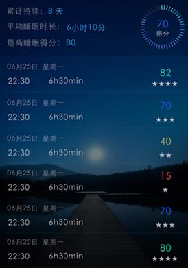 蜗牛睡眠催眠曲怎么设置 蜗牛睡眠app催眠曲设置方法介绍