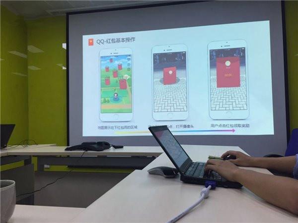 QQ红包AR+LBS科技玩法曝光:指定地点领取红包