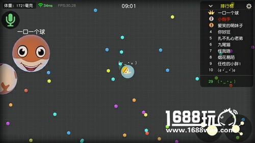 《翻滚球球》再出更新  观战系统隆重登场