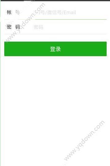 16直播app怎么注册?16主播棋牌注册教程[多图]图片2