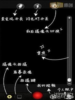 拍大师安卓版使用教程