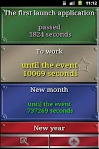 倒计时日历截图1