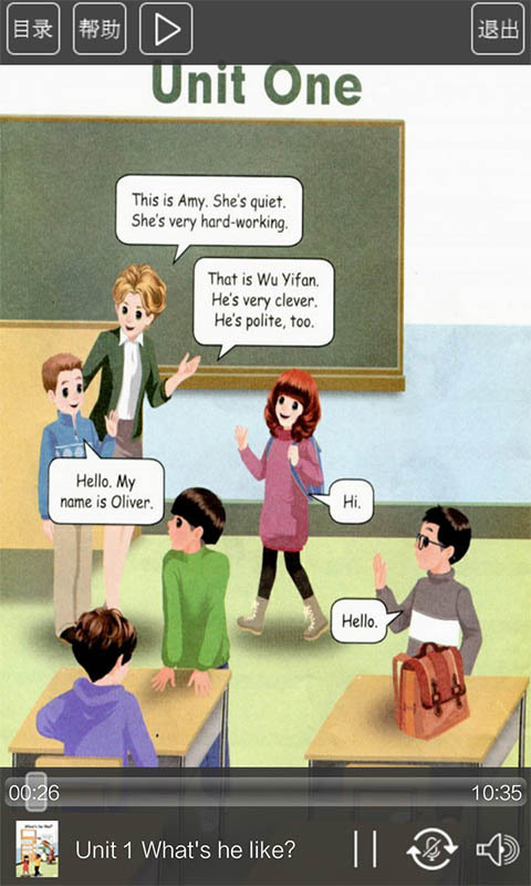 人教版五年级英语上册截图2