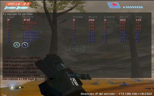 Xfire截图3
