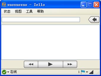 Zello截图4