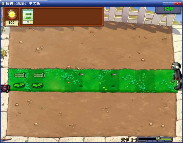 植物大战僵尸忍者版截图3
