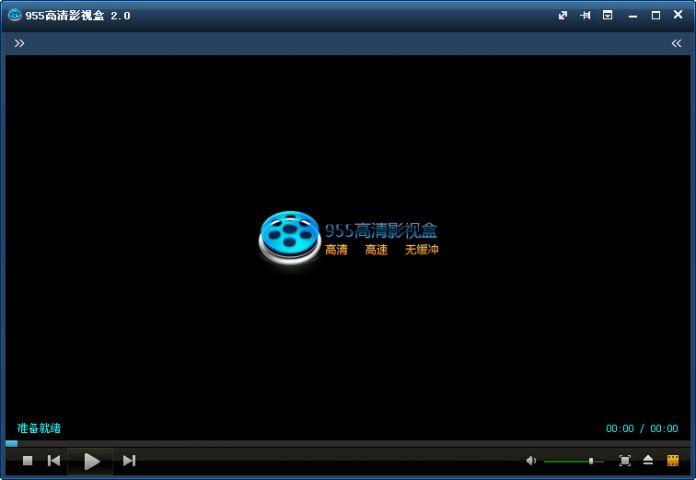 955高清影视盒截图3