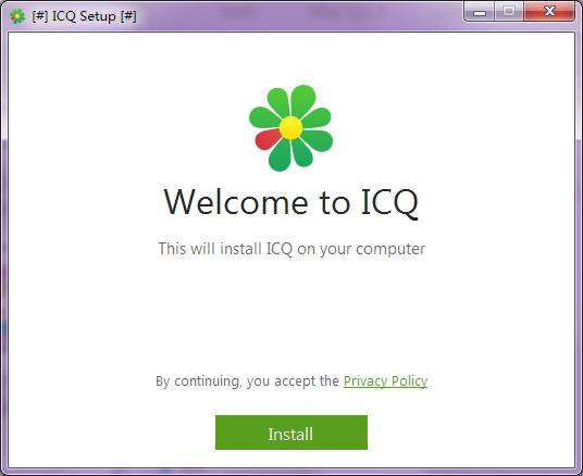 ICQ电脑版截图2