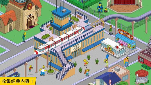 辛普森一家 Springfield截图3