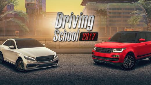 驾驶学校 2017截图1