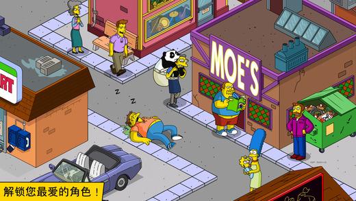辛普森一家 Springfield截图2