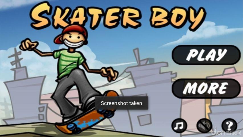 滑板少年截图1