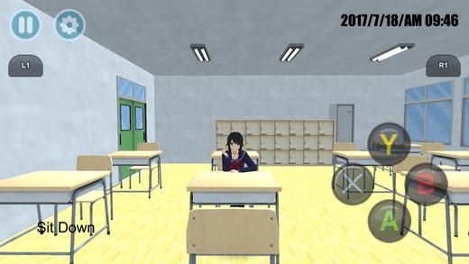 高校模拟2018截图3