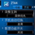 A4输入法app icon图