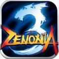 泽诺尼亚传奇3 app icon图