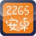 2265安卓市场app icon图