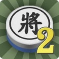 暗棋2电脑版icon图