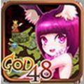 GOD48电脑版icon图