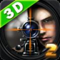 狙击杀手3D II app icon图