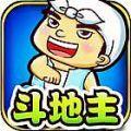 好多龙数码真人斗地主app icon图