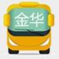 金华公交app app icon图