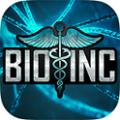 生化公司汉化版app icon图