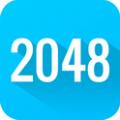2048传奇app icon图