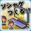 社交梦物语电脑版icon图