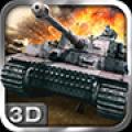 坦克世界大战app icon图