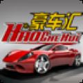 豪车汇app icon图