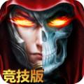 弑魂app icon图