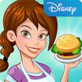 厨房争夺战app icon图