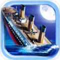 逃离泰坦尼克号app icon图