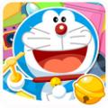 哆啦A梦道具大暴走app icon图