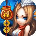 精灵幻想app icon图
