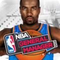 NBA总经理2015电脑版icon图