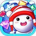 冰雪消消乐app icon图