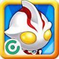 奥特曼大战小怪兽app icon图