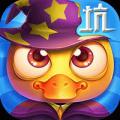小黄鸭app icon图